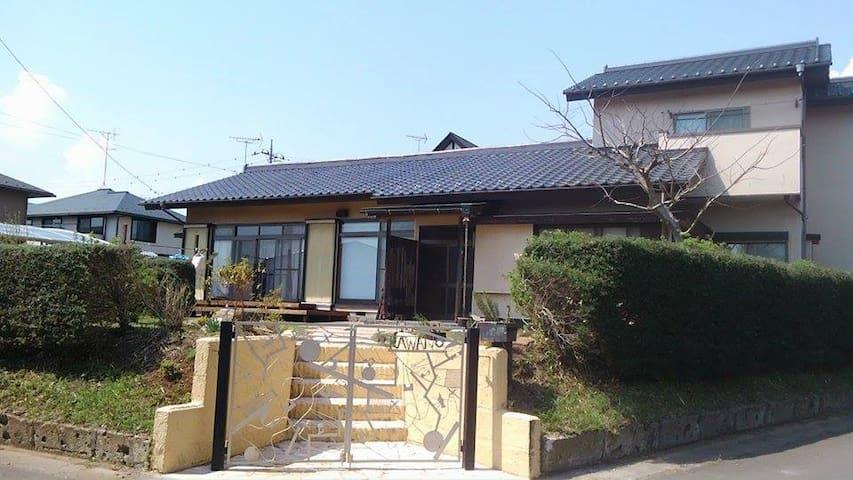 Cosy room near Tsukuba station - Tsukuba - Casa