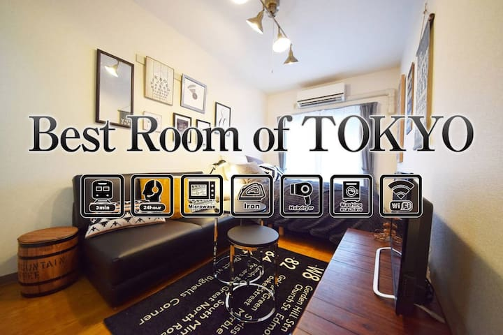40%OFF Harajuku Station10分 by walking#AS28 - Shibuya - Apartment