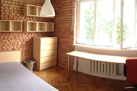 Rooms for the Open'er Festival - Gdynia - Apartment