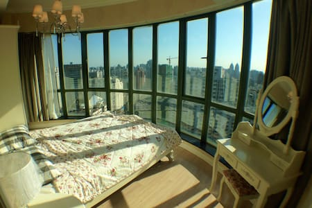 Charming Room in Jing'an Full view
