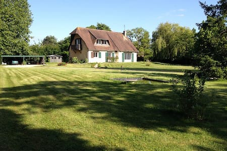 Charm, 80km from Paris, Golf 1km - Ivry-la-Bataille