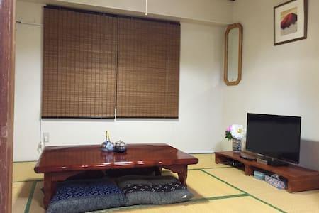 Cozy Apartment「Japanese Style.」 - Chūō-ku, Sapporo-shi - Appartement