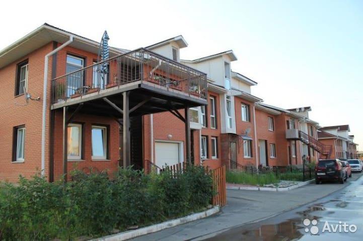 Прекрасный отдых с барбекю - Angarsk - Appartement