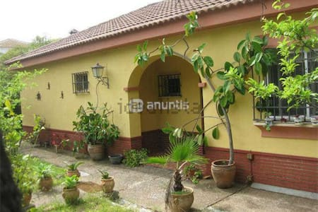 Encantadora Casa Con Amplio Jardín - Castilblanco de los Arroyos (Sevilla) - Casa