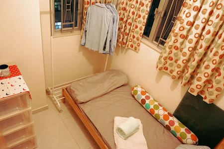 Cozy Private Single Room-Mongkok, 3 min from MTR - Apartment