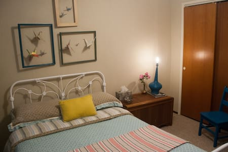 Private Bedroom and Two-Piece Bath - Prince George - House