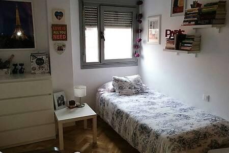 Alquilo  Habitación por días, temporadas cortas - 马德里 - 公寓
