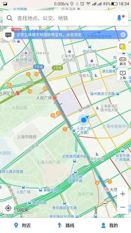 市中心交通便利,价格低廉。 Center  Cheap - เซี่ยงไฮ้ - ที่พักพร้อมอาหารเช้า