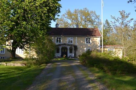 Lantlig miljö på Ugglehults gård - Ugglehult - Pousada