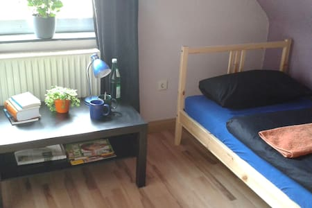 Simple room near university & ITWM - Kaiserslautern - Apartamento