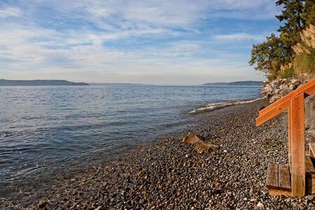 Puget Sound Villa - South of Seattle - Talo