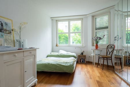 Beautiful room near the City center - Zúrich