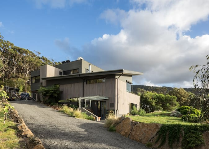 Great Ocean Road - Iconic Location - Grey River - House