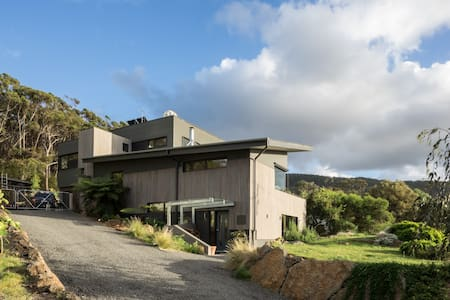 Great Ocean Road Iconic Location*** - Grey River - House