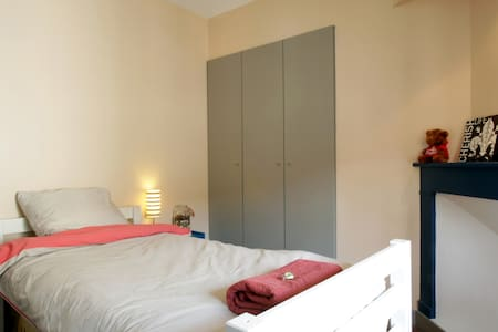 Bohème chic room in the mid-center of Carcassonne. - 卡爾卡松 - 公寓