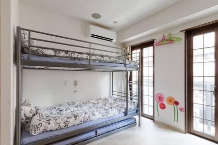 #Namba#Dotombori#nipponbashi - Appartement