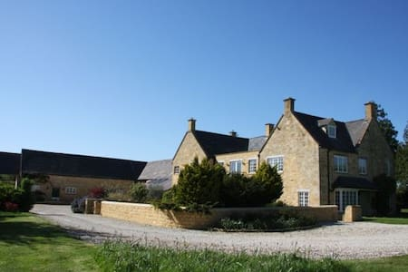 Luxury Cotswold Country Apartment - Evesham