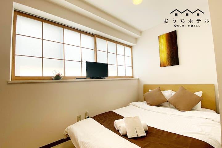 C42 Designer room! Biz or Fun! Miyajima Peace Park