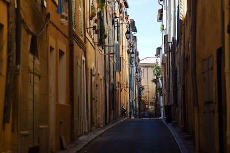 Studio confortable au cœur du Panier - Marsella