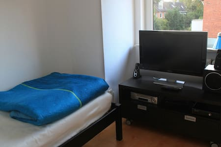 Comfortable Rooms for 3 close to the City Center - Amburgo - Casa