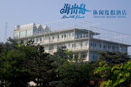 观海别墅 - Dalian - Villa