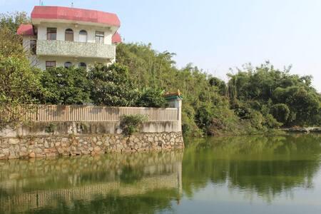 长洲岛深井码头附近的独栋小院,池塘边小山下有暖阳 - Guangzhou
