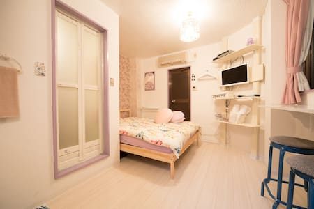 Lovely Shiny Room for couple or single traveler