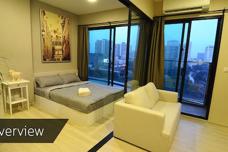 Private Condo Pool View // 5 mins to MRT Free Wifi - Bangkok - Appartement