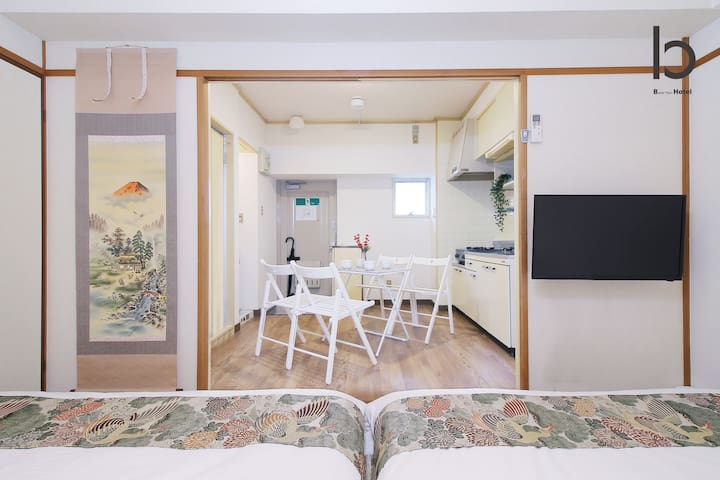 bHotel135  1 BR for 4 ppl mins walk to Peace Park