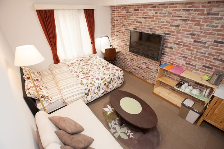 We have created a space with the comfort of people - Higashi-ku, Nagoya-shi - Apartemen