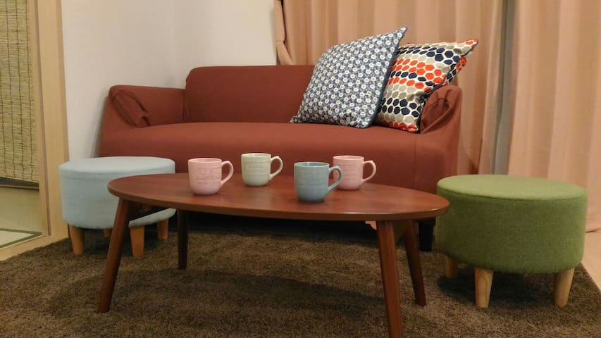 Cozy room,Experience Japanese room! Free Wi-Fi! - Edogawa-ku - Appartement
