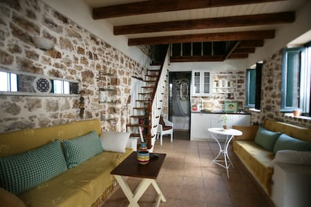 Hristina's fully renovated stone cottage!
