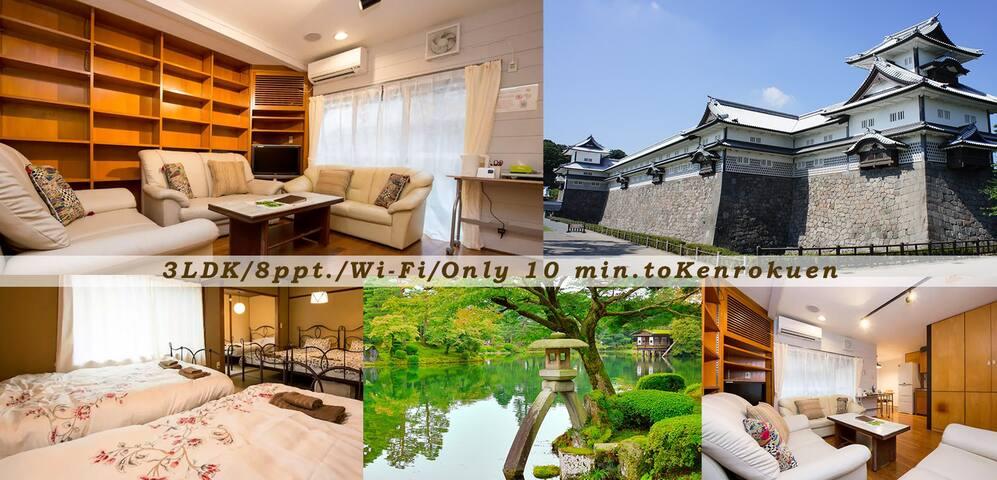 Traditional home, near Kenroku-en! +WIFI #kocho - Kanazawa-shi - House
