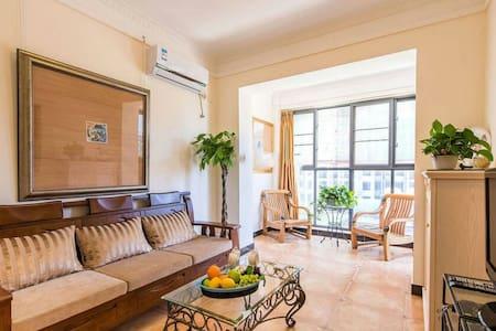 品质温馨干净两居 - Apartment