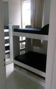 Apartamento Boulevard   Olímpico 2016 - ริโอเดอจาเนโร - อพาร์ทเมนท์