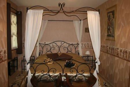 Chambres d'Hôte Sawan (chambre double) - Jâlons