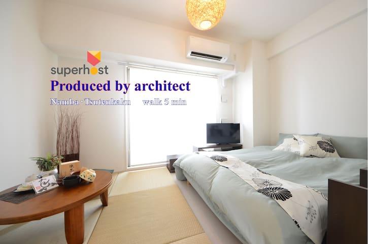 #802★Evolving guest house★Produced by architect - Naniwa-ku, Osaka-shi - Lejlighed