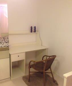 1-Zimmer-Unterkunft - Hamburg - Apartment