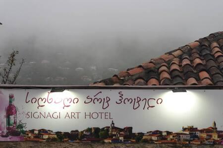Sighnaghi Art Hotel