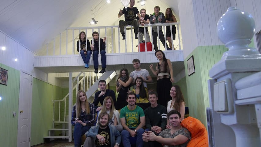 Great Room in Near-City-Side House - Mytishchi - Haus