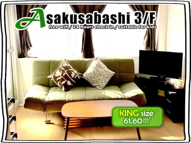 【3/F】Asakusabashi Building   for 6-11 ppl
