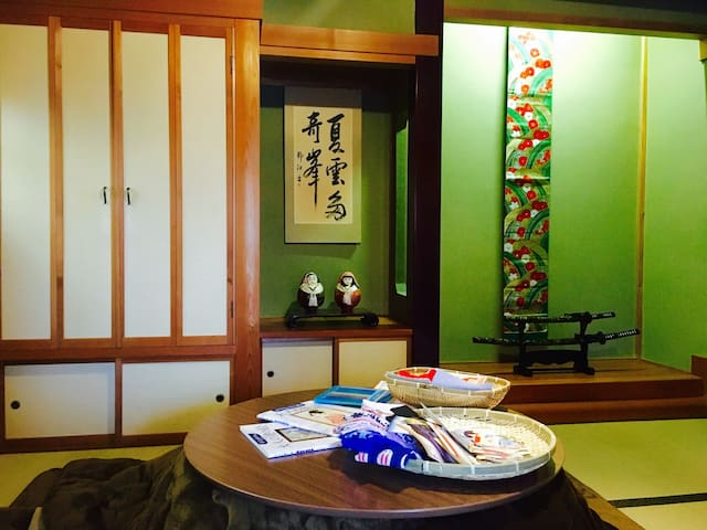 N3.Tatami House!! Feel the hospitality of Niigata! - Niigata-shi - Hus