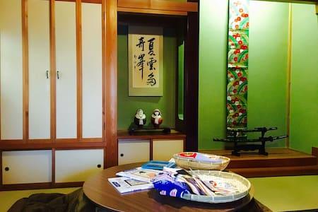 N3.Tatami House!! Feel the hospitality of Niigata! - Niigata-shi