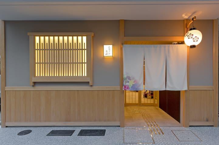 M's INN HIGASHIYAMA Deluxe Double Room - Higashiyama-ku, Kyōto-shi - Lejlighed