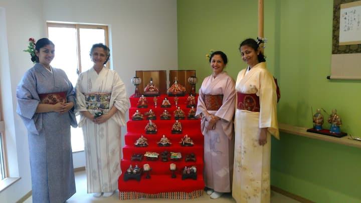 国際交流会館 竜神の杜 桜山荘 玄武