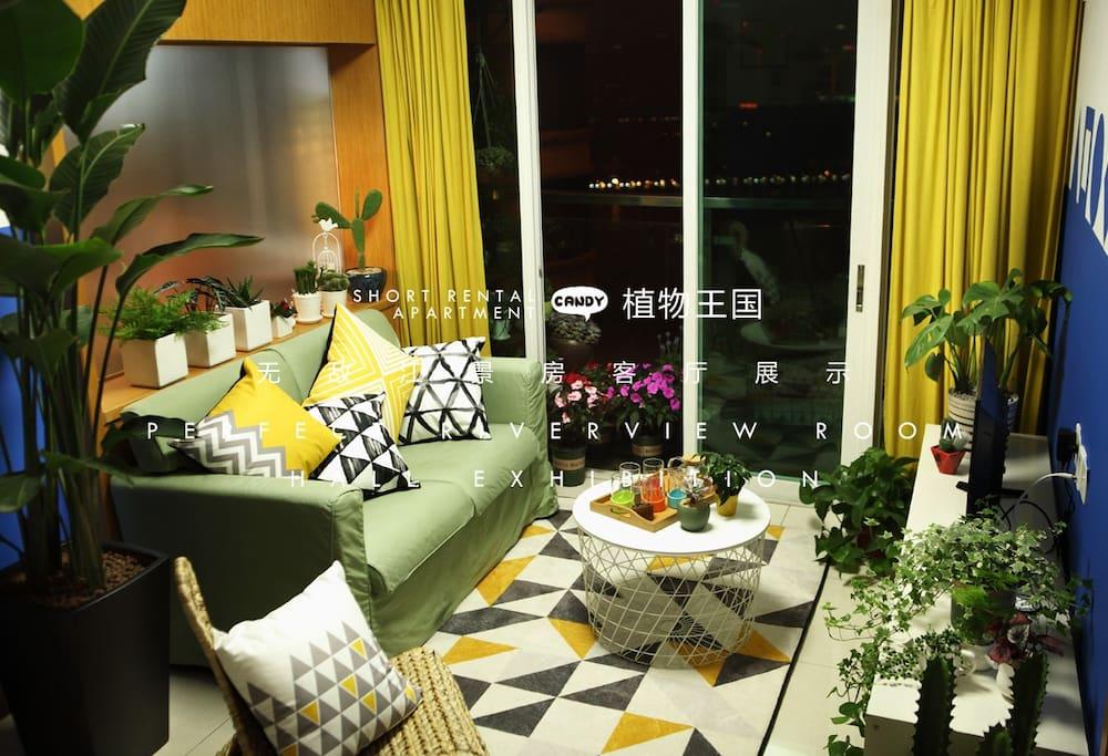 植物王国夜晚的客厅