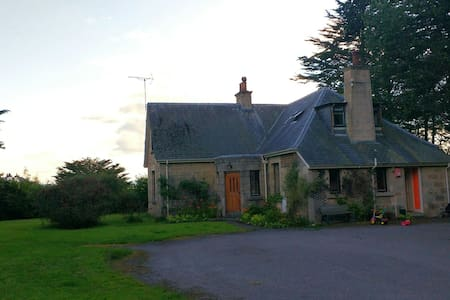 Cottage overlooking Findhorn Bay. - Findhorn - บ้าน