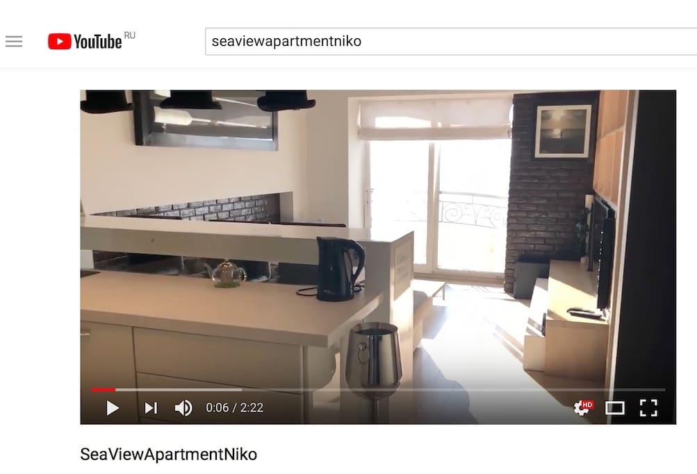 You can watching movie YouTube: SeaViewApartmentNiko