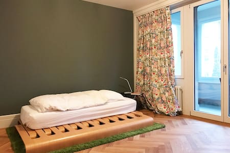 Parques Rietberg, spacious room without breakfast - Curych - Byt