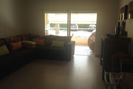 Appartement de vacances - Casablanca - Lakás
